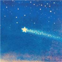 带意总字的头像_把星星摘下来 月亮自然也就来了意境头像_个性头像