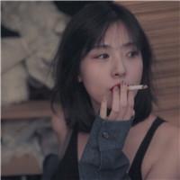 你为谁染上烟瘾 伤感超拽抽烟女